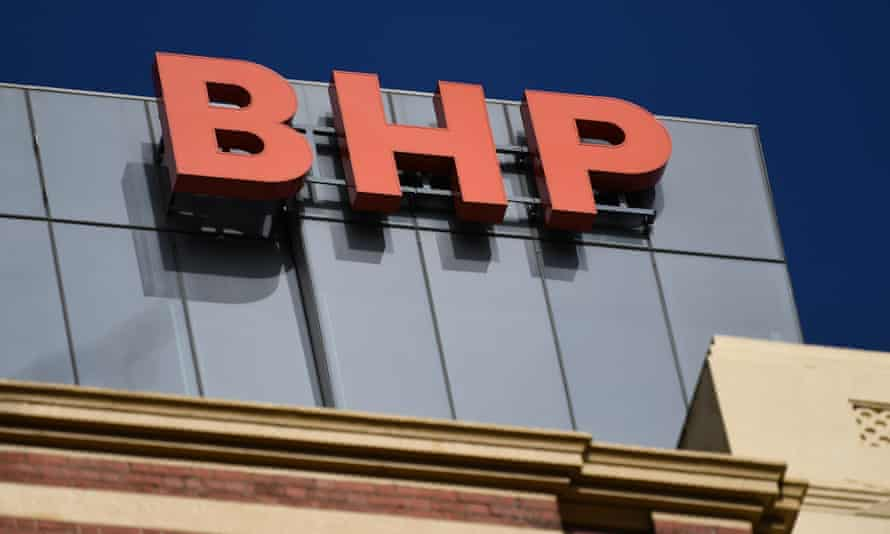 BHP office signage in Melbourne