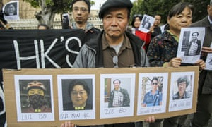 Chinese police are suspected of entering Hong Kong to abduct Lee Bo, one of five missing booksellers.
