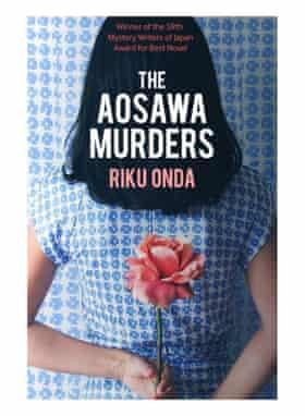 The Aosawa Murders Riku Onda Book Jacket