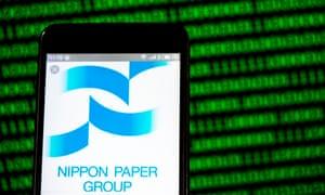Nippon Paper Group logo