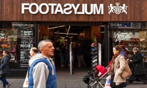 The Footasylum takeover is subject to a regulatory investigation.