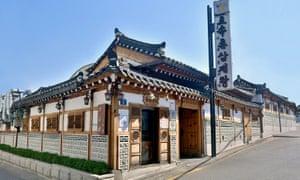 Tosokchon Samgyetang resturant, Seoul
