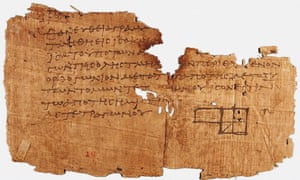 Papyrus Oxyrhynchus 29, with a fragment of Euclid's Elements, Between 75 and 125 AD. Found in the Collection of Penn Museum.