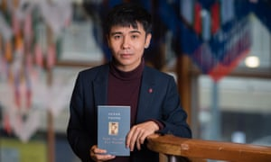 Ocean Vuong Forward Arts Prizes 2017 Royal Festival Hall London UK