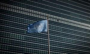 The UN headquarters in New York