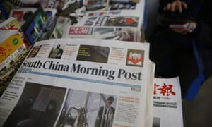 Copies of the South China Morning Post