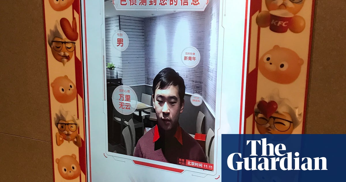 KFC China is using facial recognition tech to serve