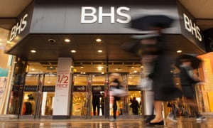A branch of BHS