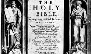 The frontispiece of the King James Bible, printed in 1611.