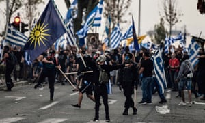 Protests in Thessaloniki, Greece, against the agreement reached with Macedonia
