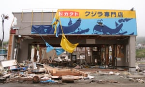 A whale meat restaurant in Ayukawa soon after it was struck by a deadly tsunami in March 2011.