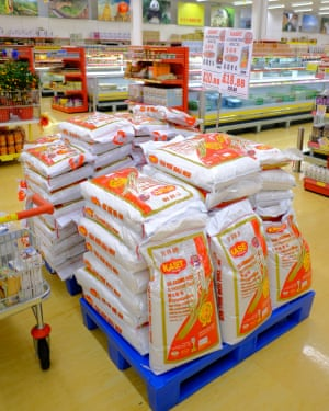 Extra-large bags of rice