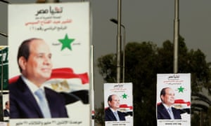 Posters of Abdel Fatah al-Sisi on display during last year's presidential election