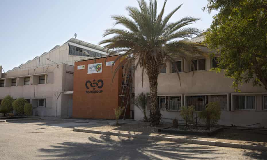 The NSO Group company offices, near the southern Israeli town of Sapir.