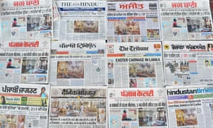 Indian newspapers displaying coverage of the Easter Sunday bombings in Sri Lanka.