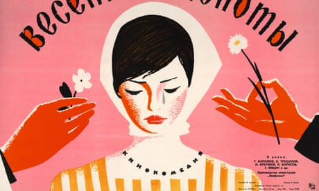 Soviet film posters of the 50s and 60s – in pictures
