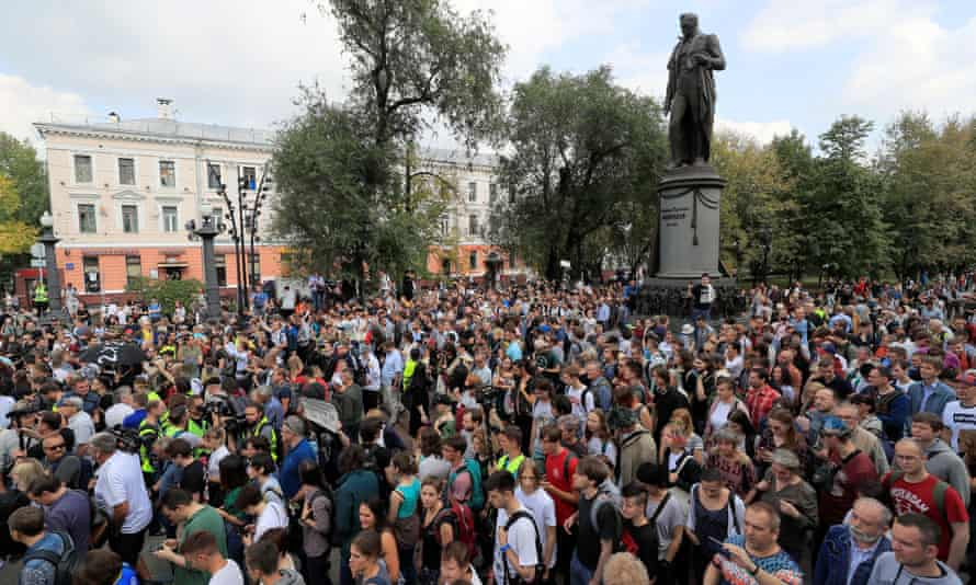 People gather in Moscow for a protest ahead of local elections, August 2019