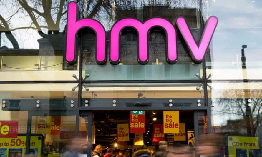 The HMV store in Cardiff