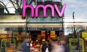 A general view of an HMV store