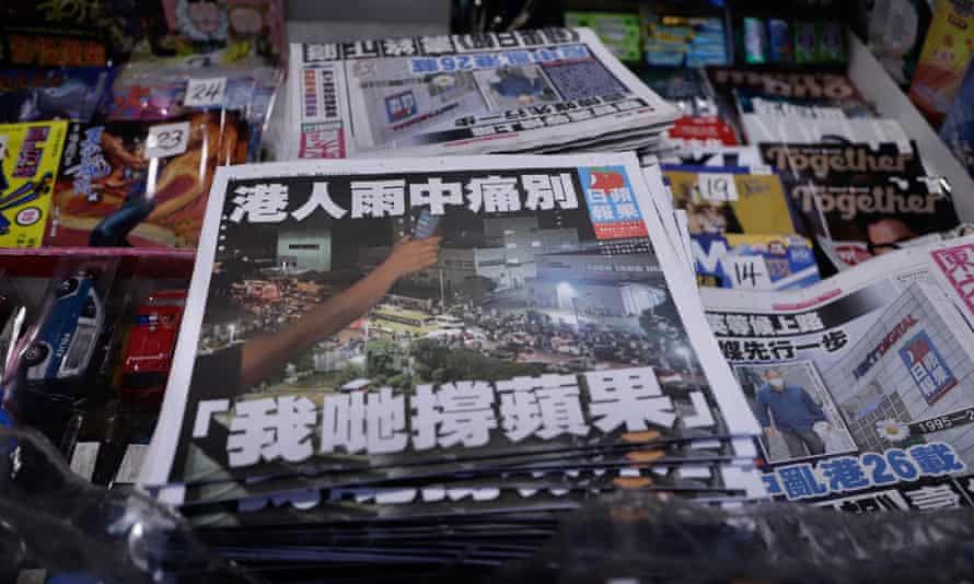 Copies of the final edition of Apple Daily