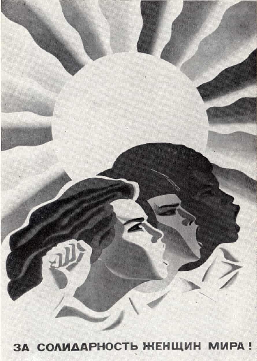 'For the solidarity of women of the world!' says this poster from 1973.