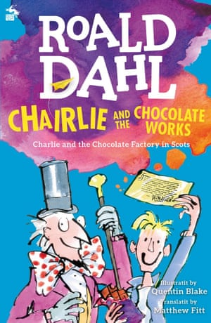 Cover of Chairlie and the Chocolate Works.