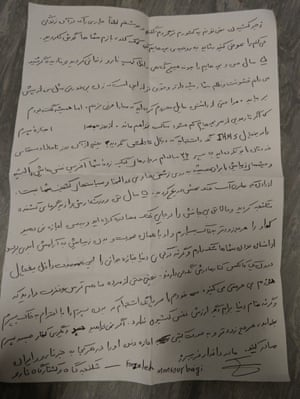 Fazileh  Mansour Beigi's letter to ABF