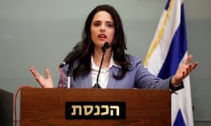 The Israeli justice minister, Ayelet Shaked, delivers a statement to the media in parliament in Jerusalem