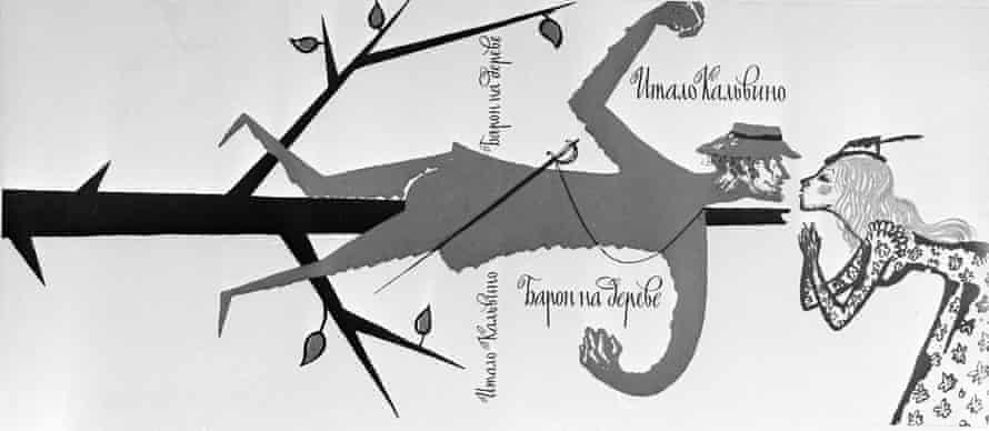 Dmitry Bisti's cover art for Italo Calvino s The Baron in the Trees, 1966 edition