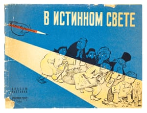 Cover of poster collection 'In True Light' 1962 Logo: Fighting Pencil On the bottle held by the babushka: Holy Water. On the newspaper under the arm of praying man: Watchtower, Kingdom of Jehovah. On the bottle held by the priest: Vodka. On the tall bottle by the man on his knees: Holy tincture. On the smaller bottle: Top quality cognac. Album-exhibition 'Artist of the Russian Soviet Federative Socialist Republic' Leningrad, 1962. Cover of poster collection In True Light, 1962