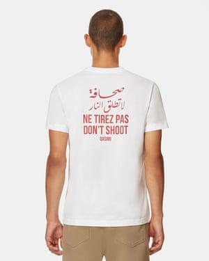 The Qasimi T-shirt.