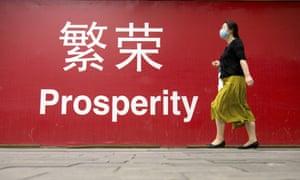 A woman in Beijing