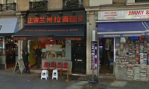 Exterior of the shopfront of Lanzhou Noodle Bar, London.