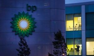 BP's North Sea Headquarters in Aberdeen.