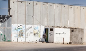 A toilet by the wall barrier near the Rafah crossing point into Egypt from Gaza.
