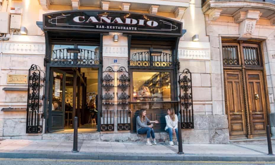 Bar Cañadio exterior, Santander, Spain.