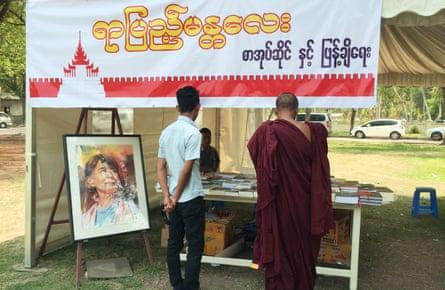 The 2015 Irrawaddy literary festival, Burma