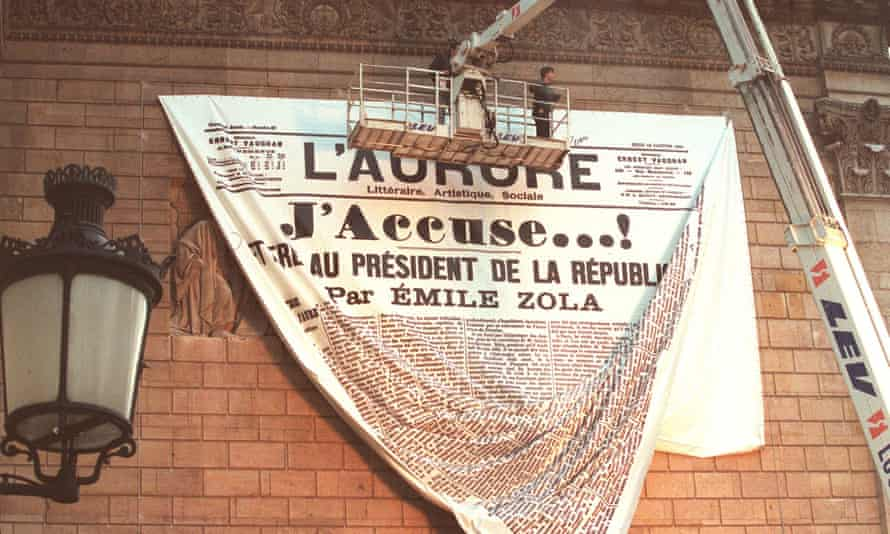 Mock-up of the front page of l'Aurore newspaper is hung on a wall of the National Assembly in Paris. 10 January 1999.