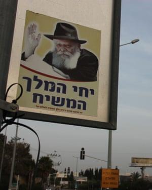 Poster of Rabbi Menachen Mendel Schneerson, taken outside Tel Aviv