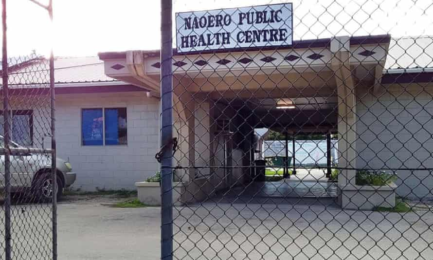 Nauru public health centre, one of the locations where MSF provided mental health services to asylum seekers, refugees and Nauruan locals.