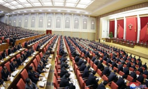 The fifth plenary meeting of the seventh central committee of the Workers' Party of Korea