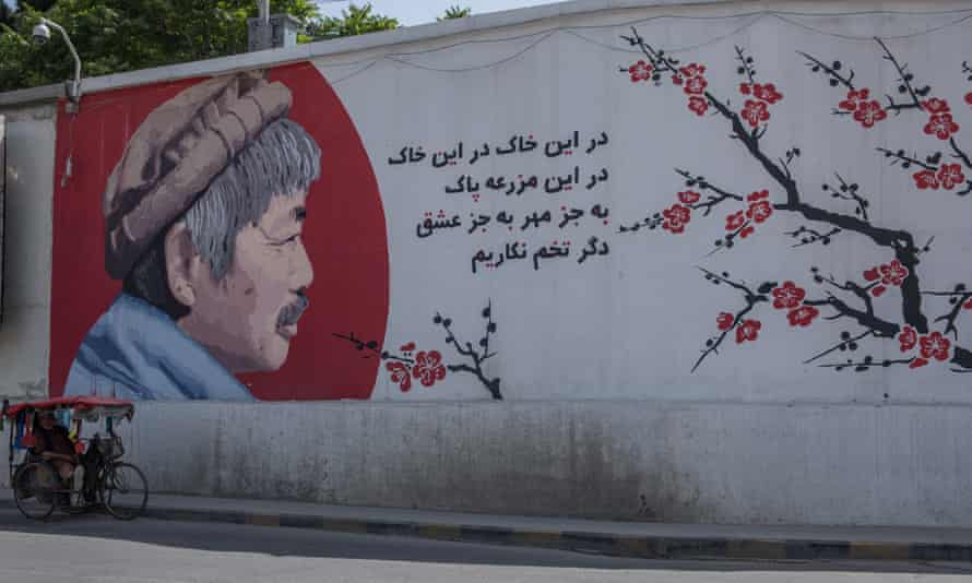 The mural of Tetsu Nakamura which has now been painted over by the Taliban