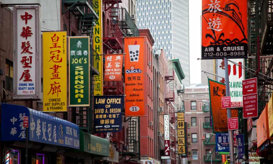 Signs in New York City's Chinatown