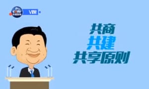 Cartoon of president Xi Jinping in a rap video made by the Chinese state broadcaster CCTV.
