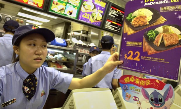 The woman was thought to have regularly spent nights in the McDonald's. Photograph: Anat Givon/AP