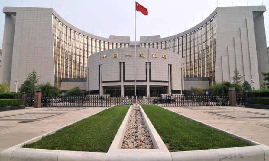 Headquarters of the People's Bank of China in Beijing.