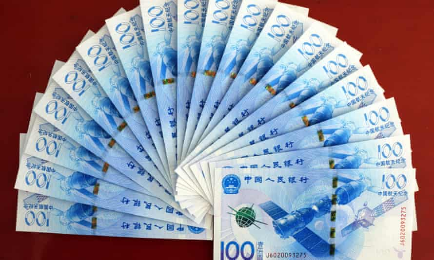 A 100-yuan commemorative note, China