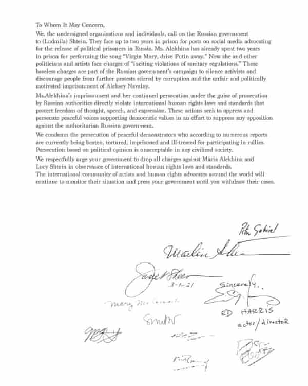 An open letter from artists calling for the release of the members of Pussy Riot.