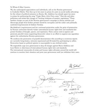 نامه سرگشاده هنرمندان خواستار آزادی اعضای Pussy Riot