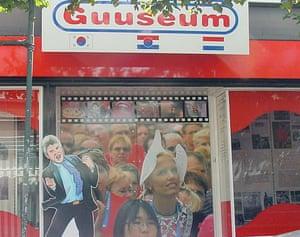Guuseum